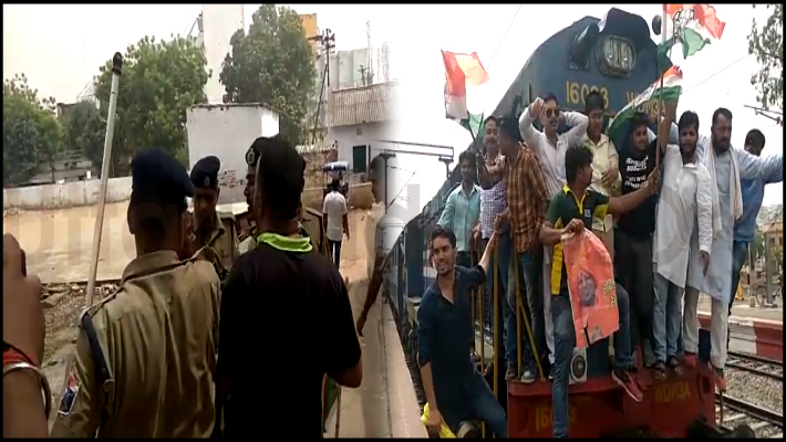 lathicharge on Congress workers
