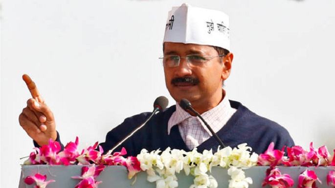 aam admi party presidential election