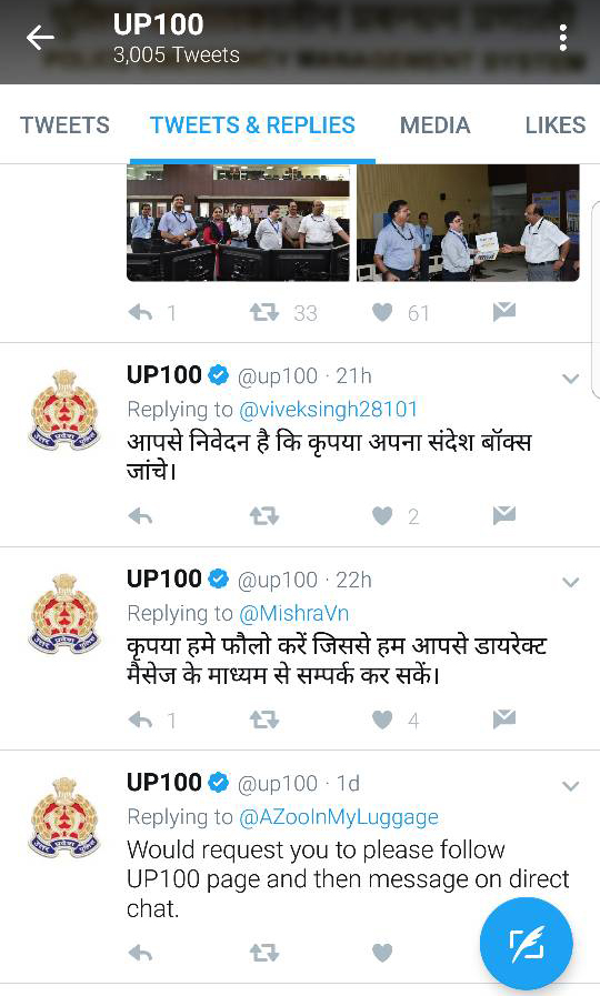 up dial 100
