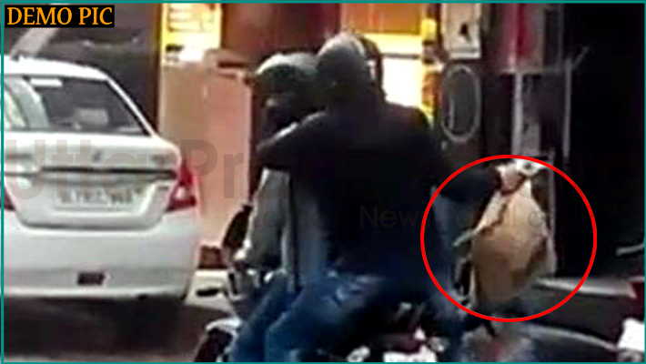 Goons Looted Bike Riders loot in lucknow