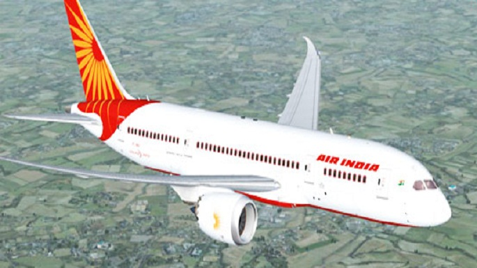 air india selling soon