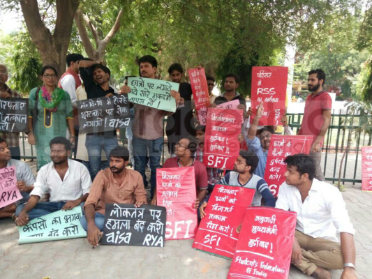 aisa protest