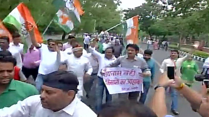 congress protest mp