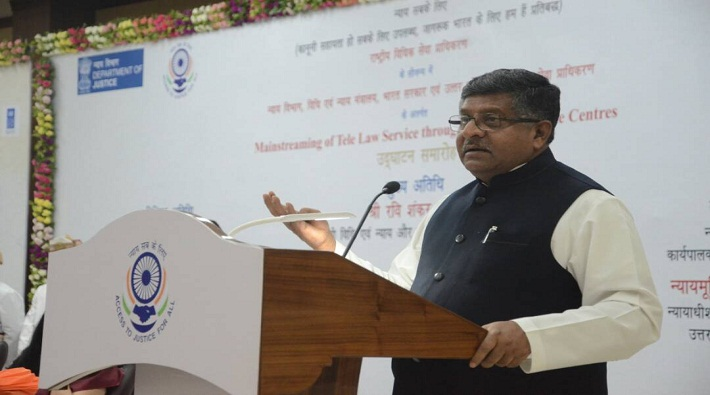 ravi shankar prasad statement in common service centre lucknow
