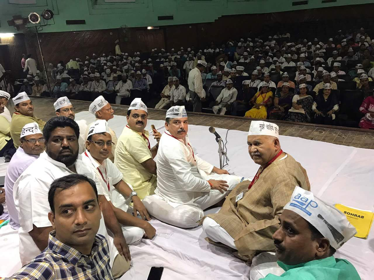 aam aadmi party meeting in lucknow