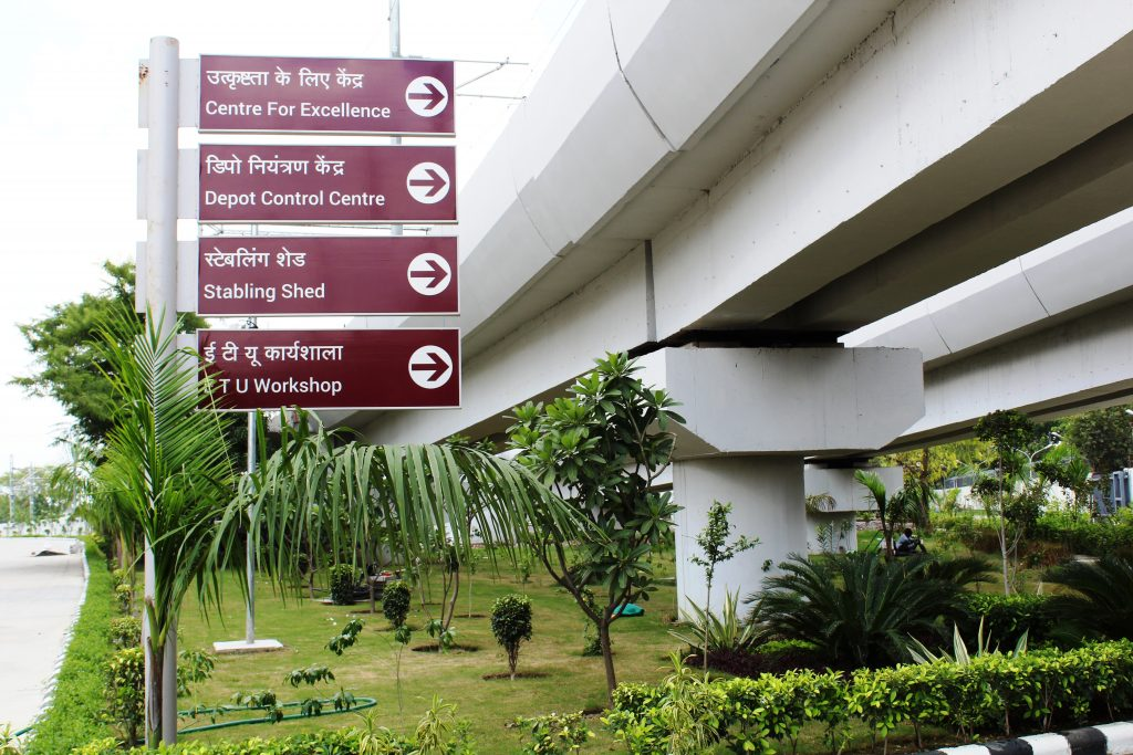 lucknow metro stations