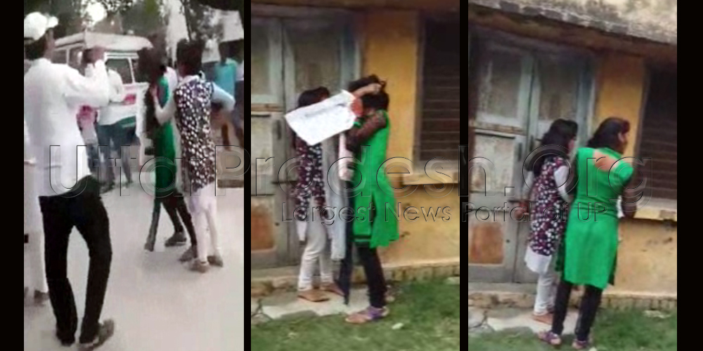 Wife beats to husbands girlfriend in rampur