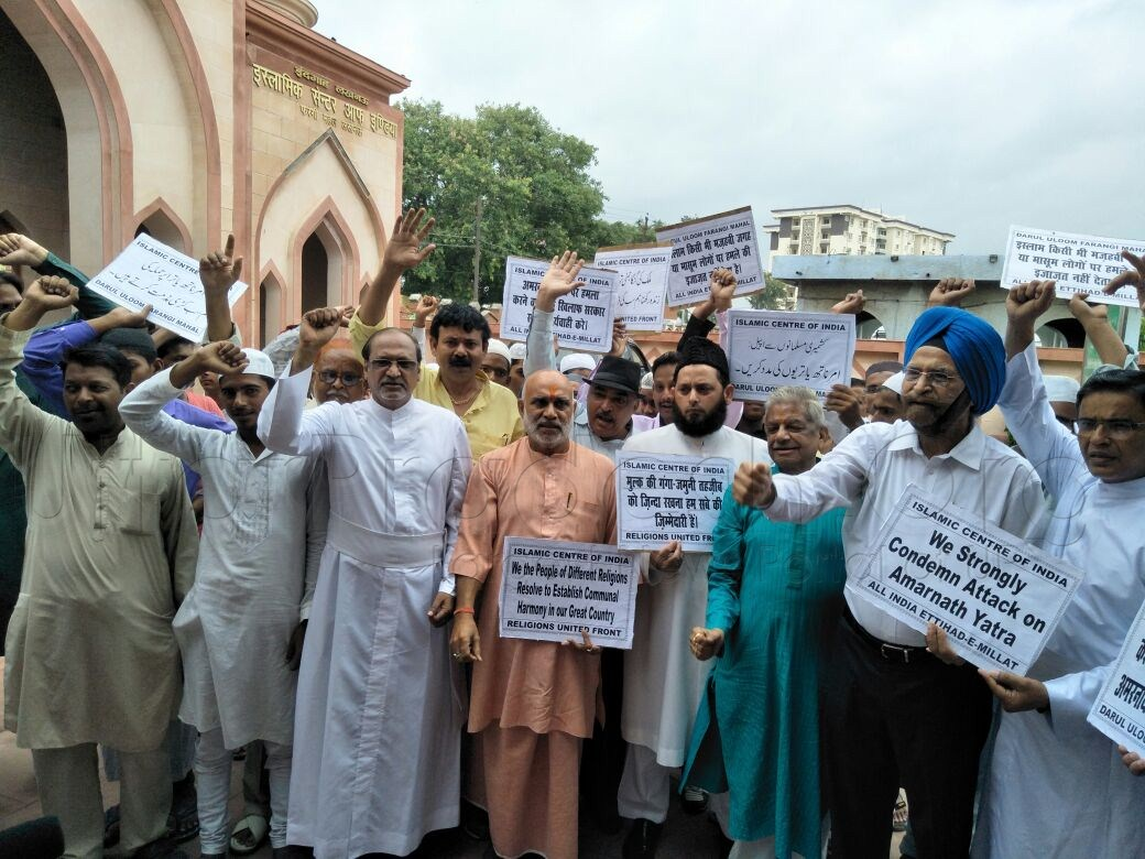 all religious leaders unite protest against amarnath yatra attack in lucknow
