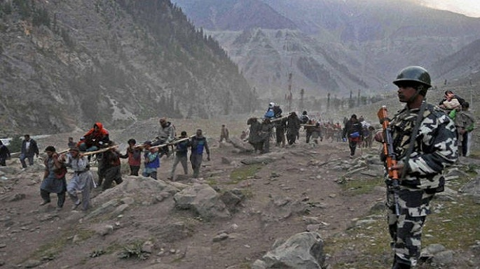 amarnath neighbor country strongly condemned