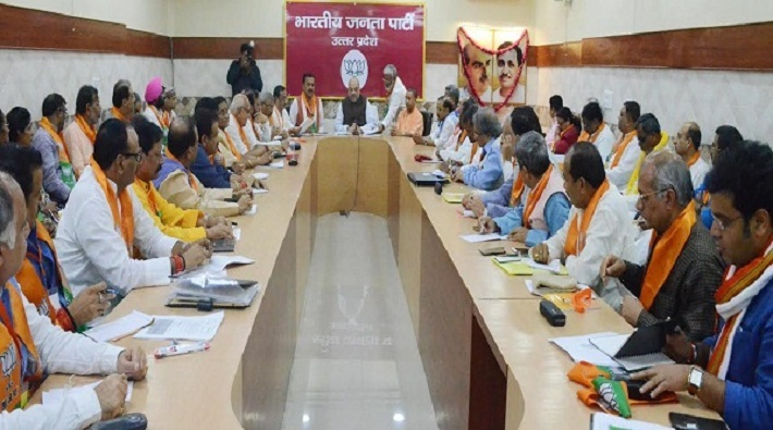 amit shah meeting with department and project officials in lucknow