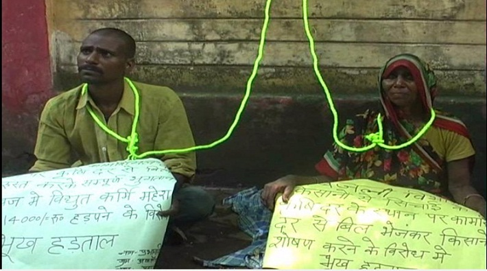 mirzapur farmer troubled by electricity department up