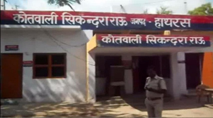 muskan hospital doctors carelessness and beat up relatives of deceased in hathras