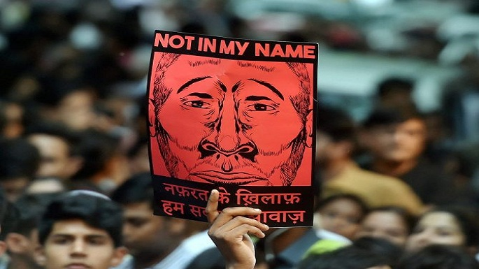 not in my name campaign delhi