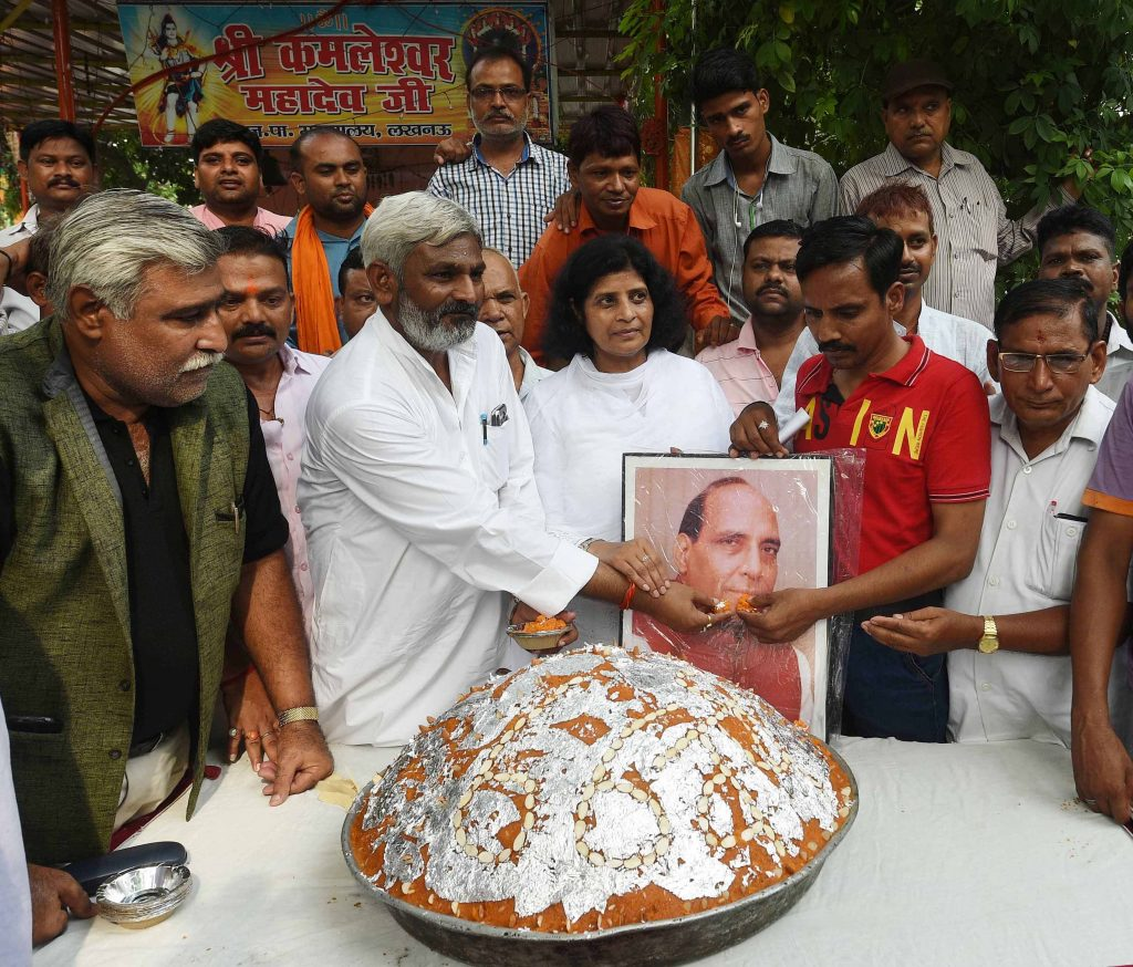 home minister rajnath singh 68th birthday celebration in lucknow