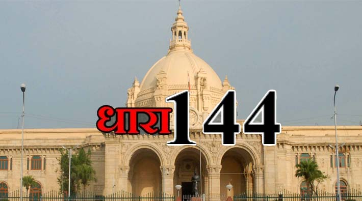 section 144 in lucknow