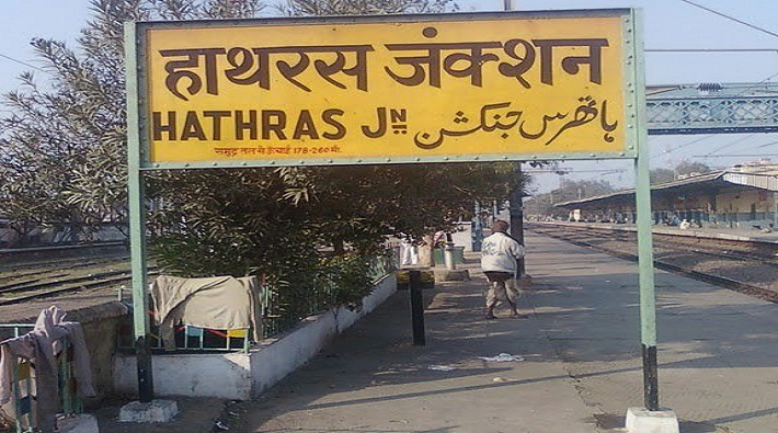 tehsil samadhan divas officers shown irresponsibility in hathras