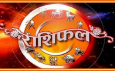 todays horoscope 7 july