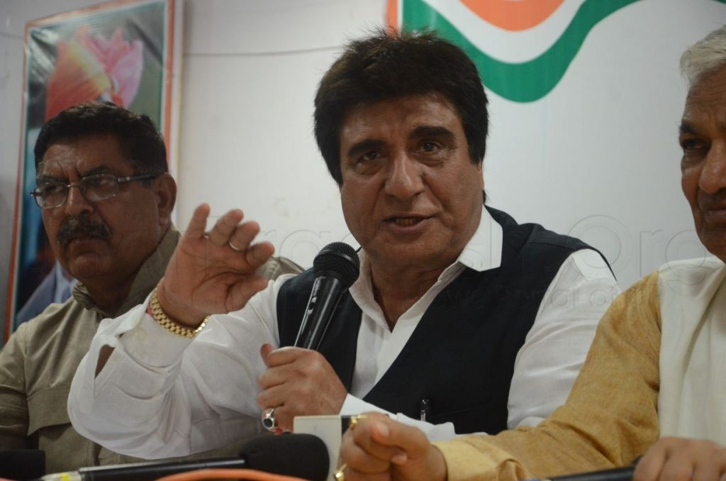 raj babbar said that cm yogi resigns on morality basis