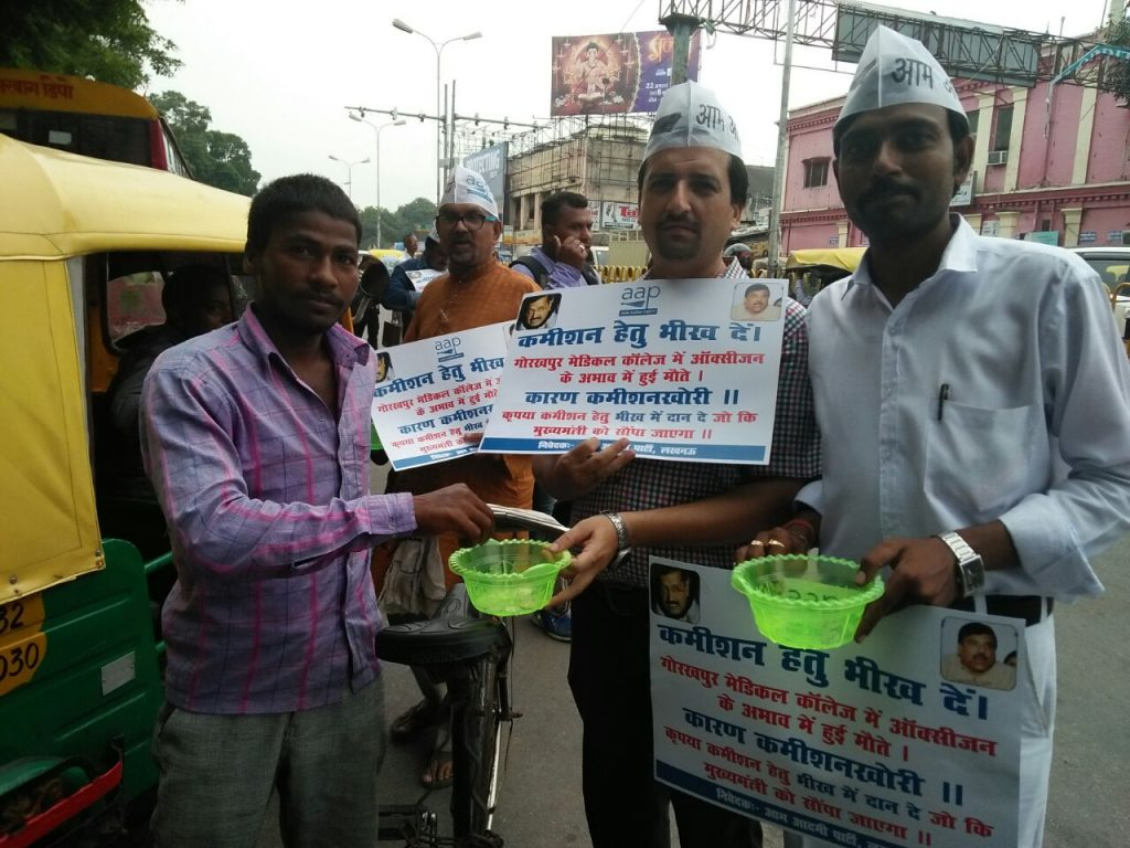 AAP begging in luknow