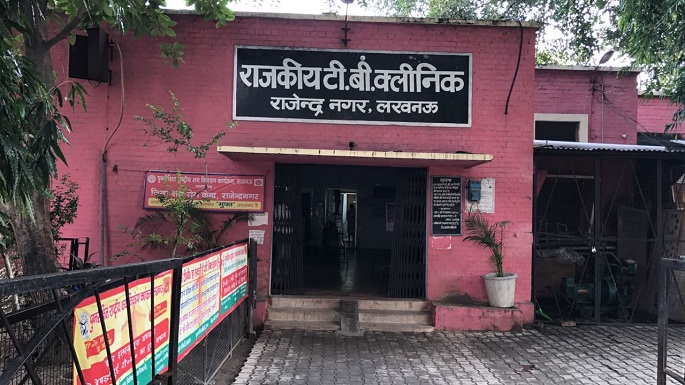 State TB Clinic