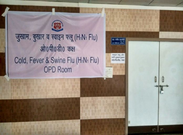 fever clinic closed