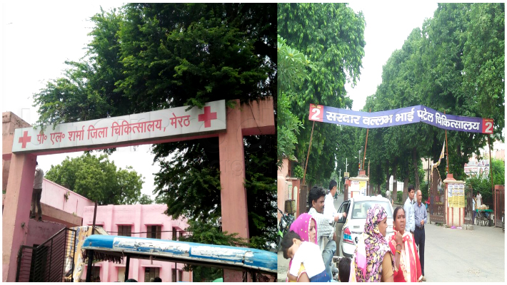 reality check of oxygen supply in goverment hospitals in meerut