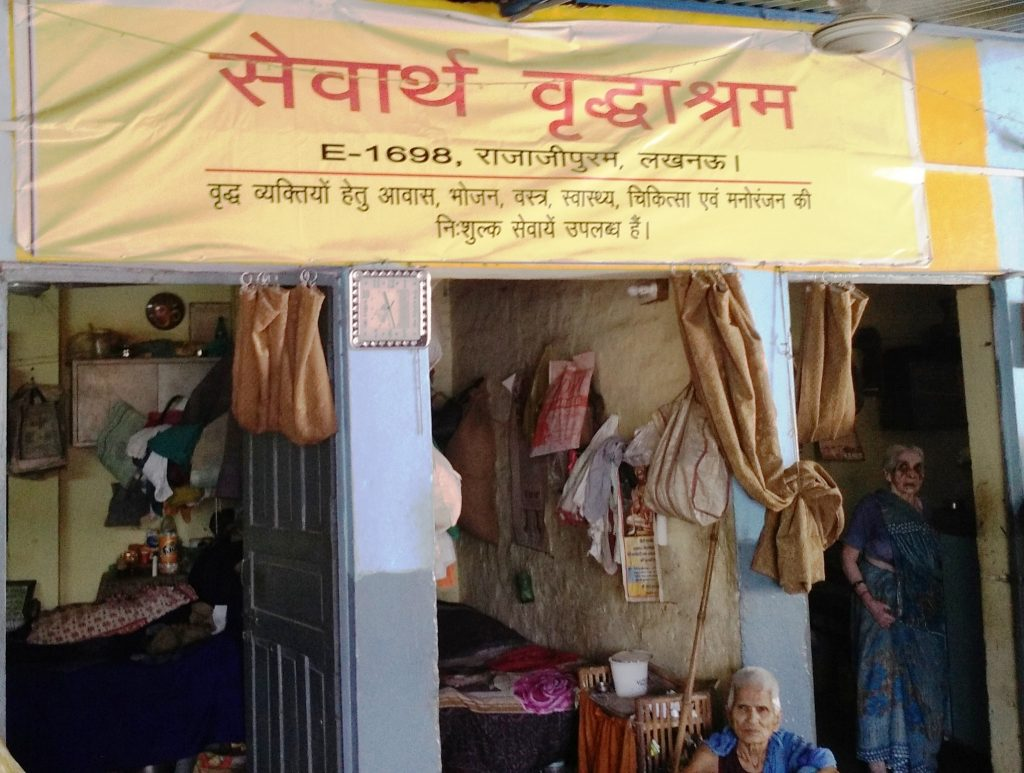vridh ashram Tushar and sanjay have joined hands with guru vishram vridh ashram, an old age home managed by the sheows it's a ray of hope for the helpless old souls suffering from various diseases and disorders.