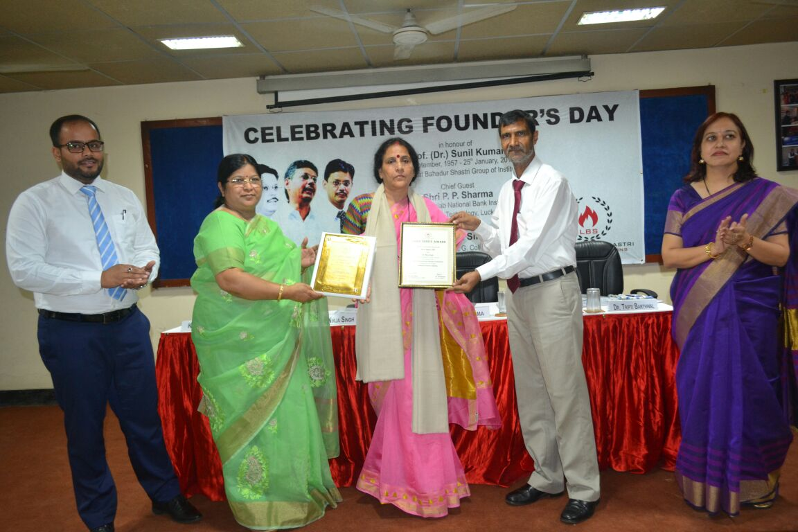 lal bahadur shastri group of institution celebrates foundation day lucknow