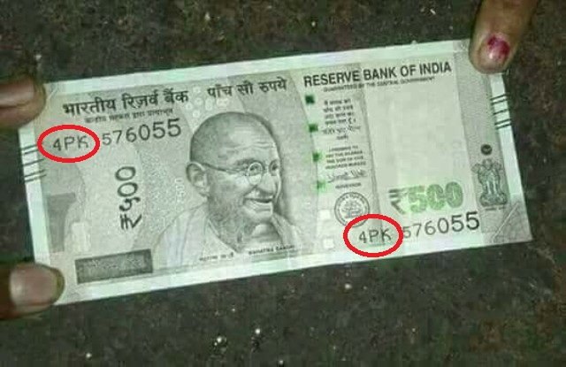500 rupees note