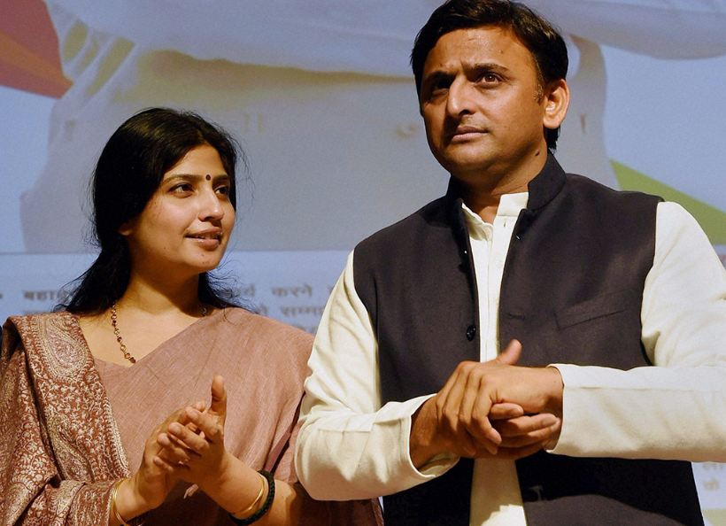 dimple yadav adopted