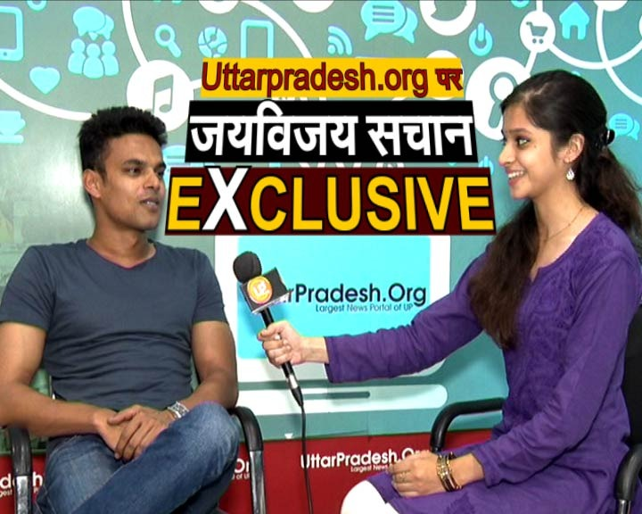 "Uttar Pradesh News Portal : JayVijay Sachan""Talent bomb"" :: Exclusive interview"