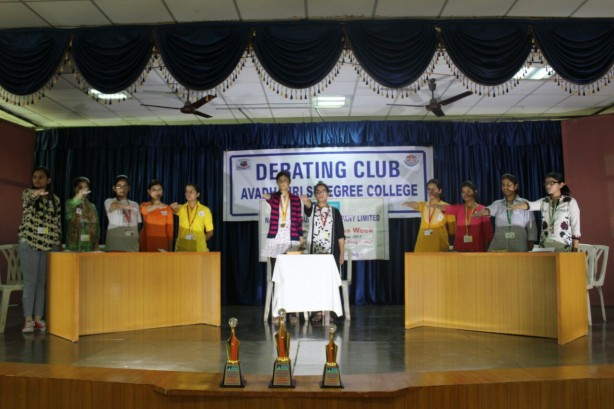 Uttar Pradesh News Portal : CORRUPTION FREE INDIA : Debate at Awadh Girls PG College Lucknow.