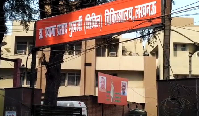 Bhagwa colours ascended on hospitals in Lucknow