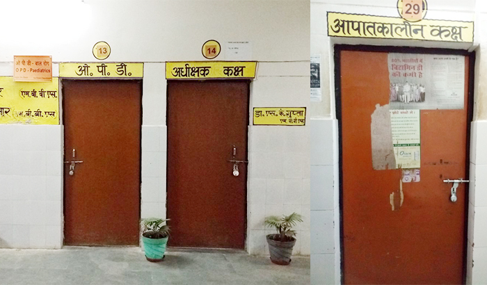 Amethi: A lock hanging in the emergency room at night