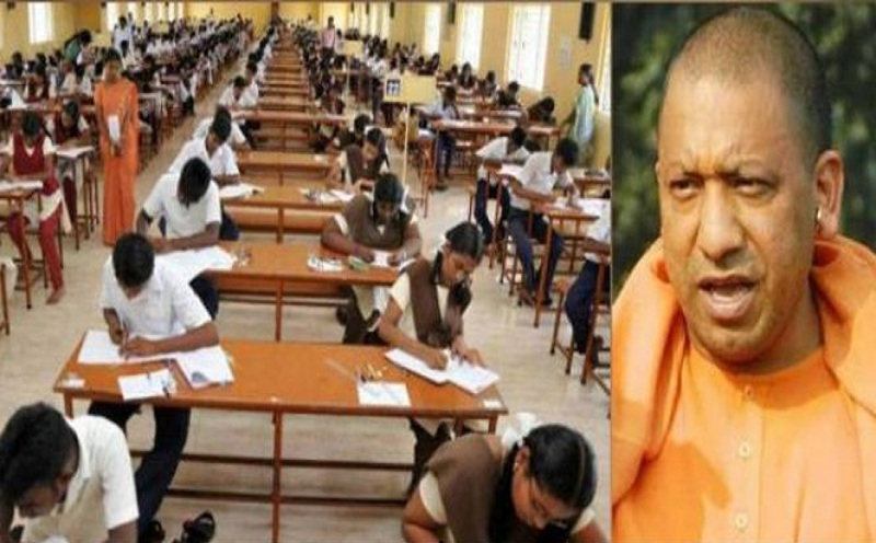 up board exams pay money for cheating