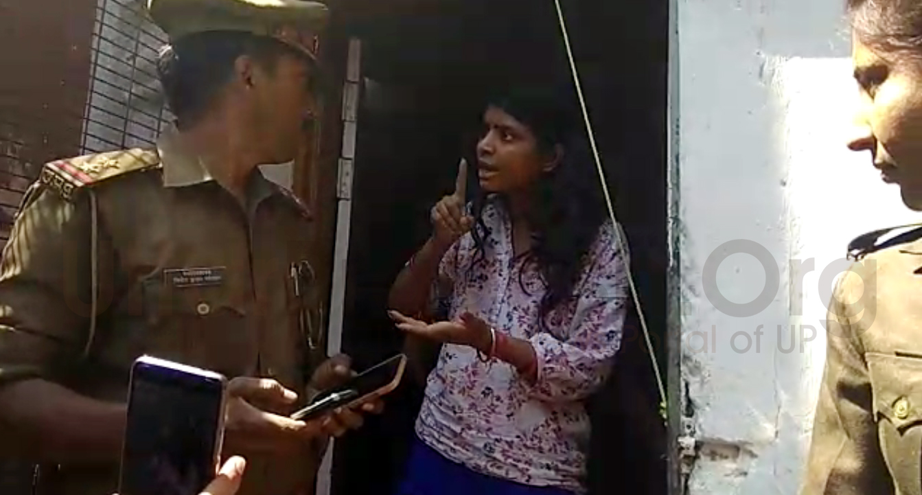 national inter college principal daughter threaten to sub inspector