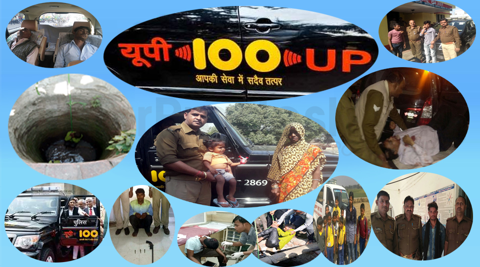 dial 100 Police Emergency Service for help in any time