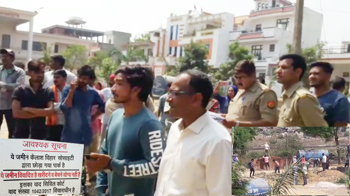 MLA's henchmen, reached to capture the park in Lucknow
