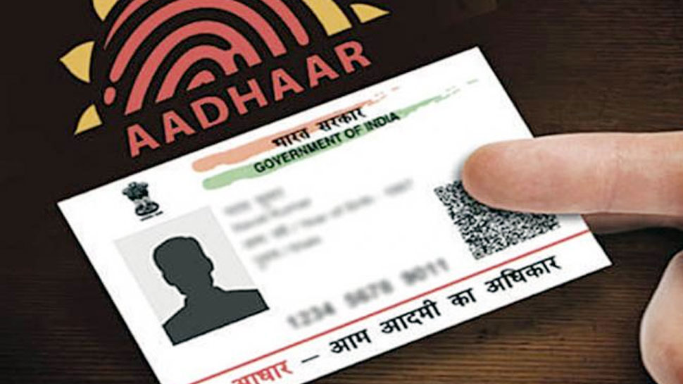 uidai-launches-virtual-id-facility-for-aadhaar know everything about it