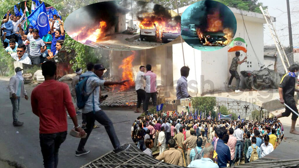 sc st act Protests turn violent