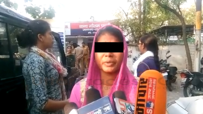 barabanki sexual harassment victim women attempt to self immolation at CM House