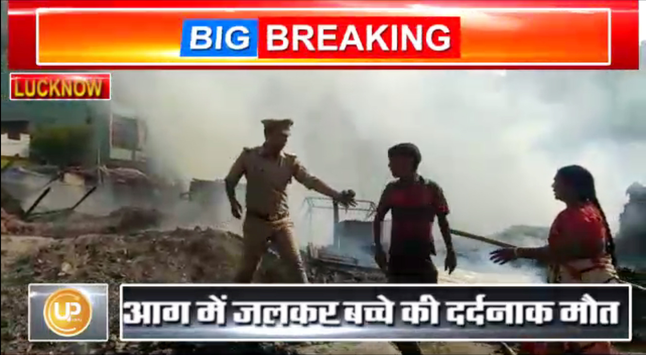 innocent burnt alive: fire breaks out at slums in vibhuti khand lucknow