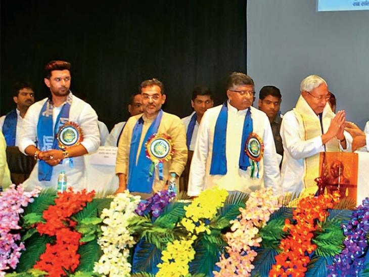 facilities-available-to-mahadalits-will-now-be-available-to-all-dalits-in-bihar