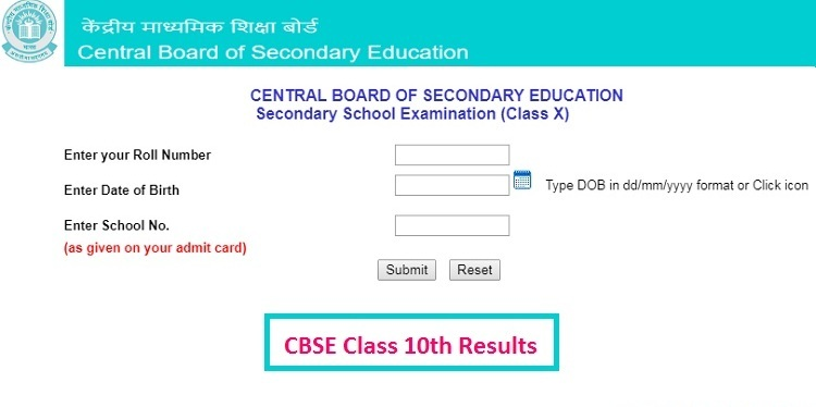 cbse-10th-2018-result declare today check it out
