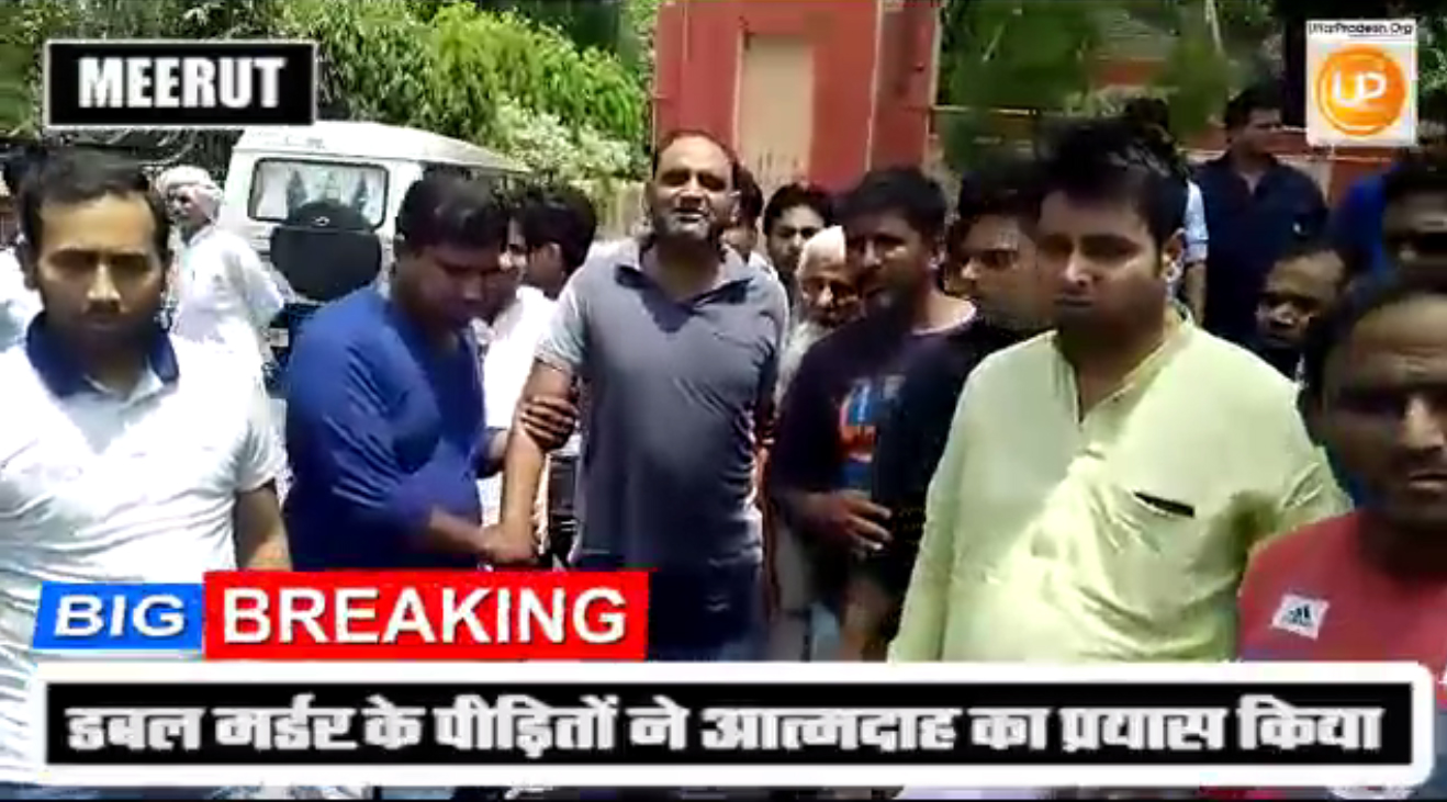 Victims attempt suicide with self immolation in Meerut