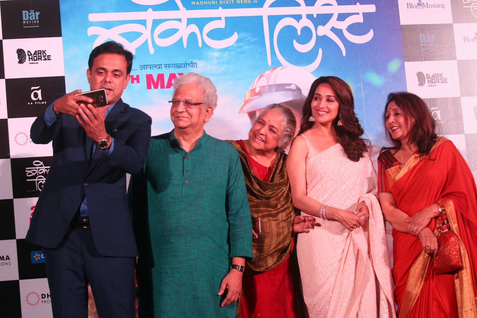 Marathi Movie List 2018