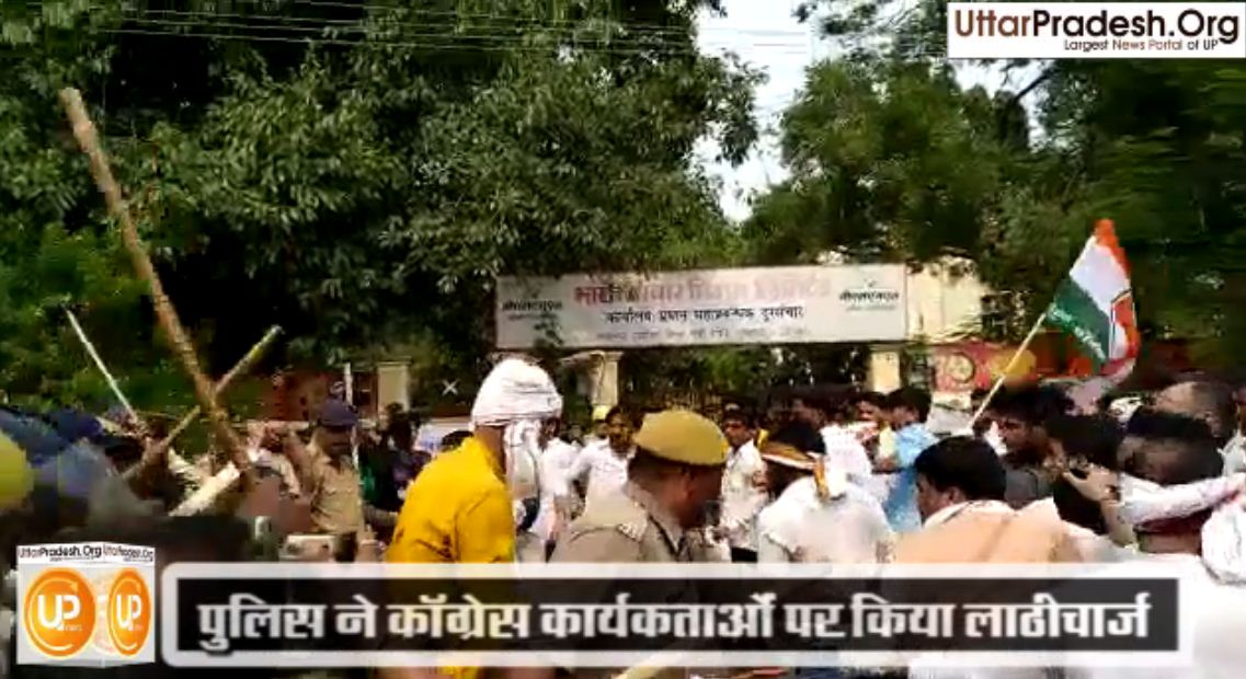 police Lathi charge on Congress workers protest against bad law