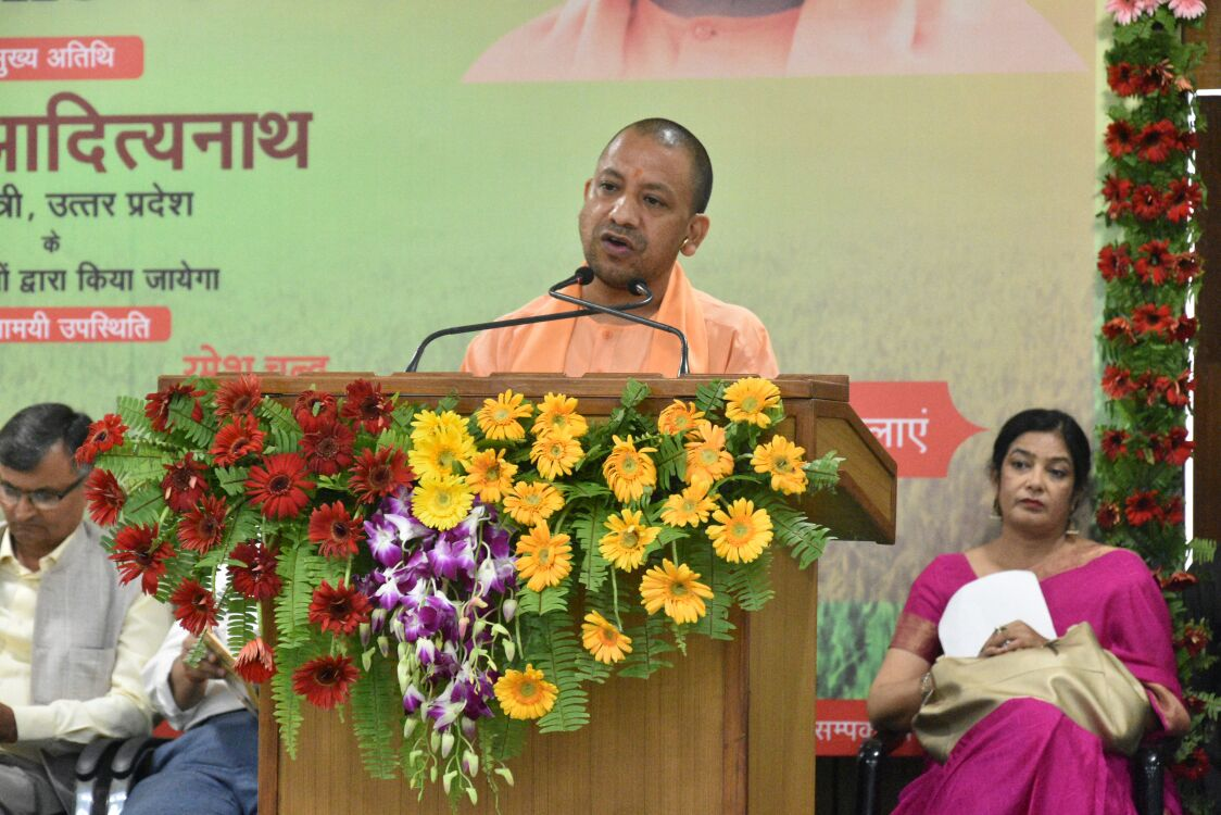 cm yogi inaugurates the million-farmer-school to increase farmers income