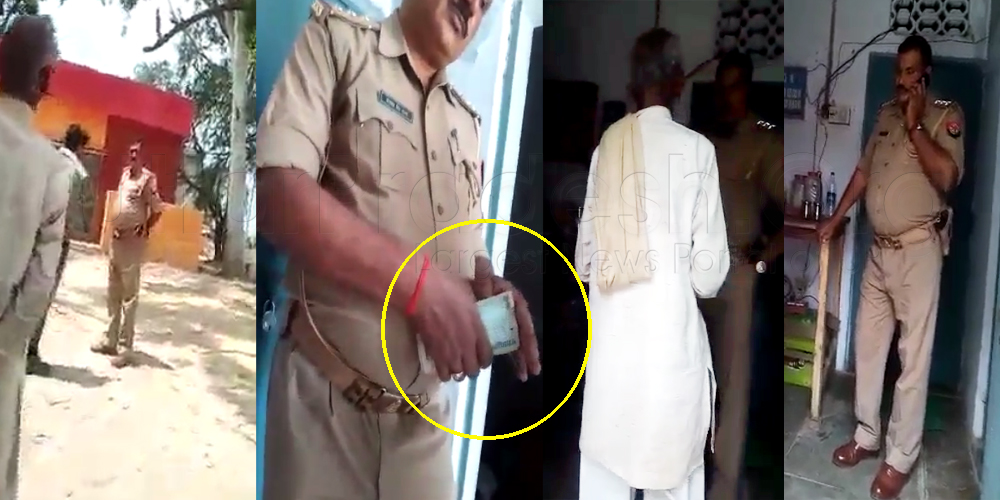 SHO suspended for take bribe from Minor Girl Recovery after Kidnapped