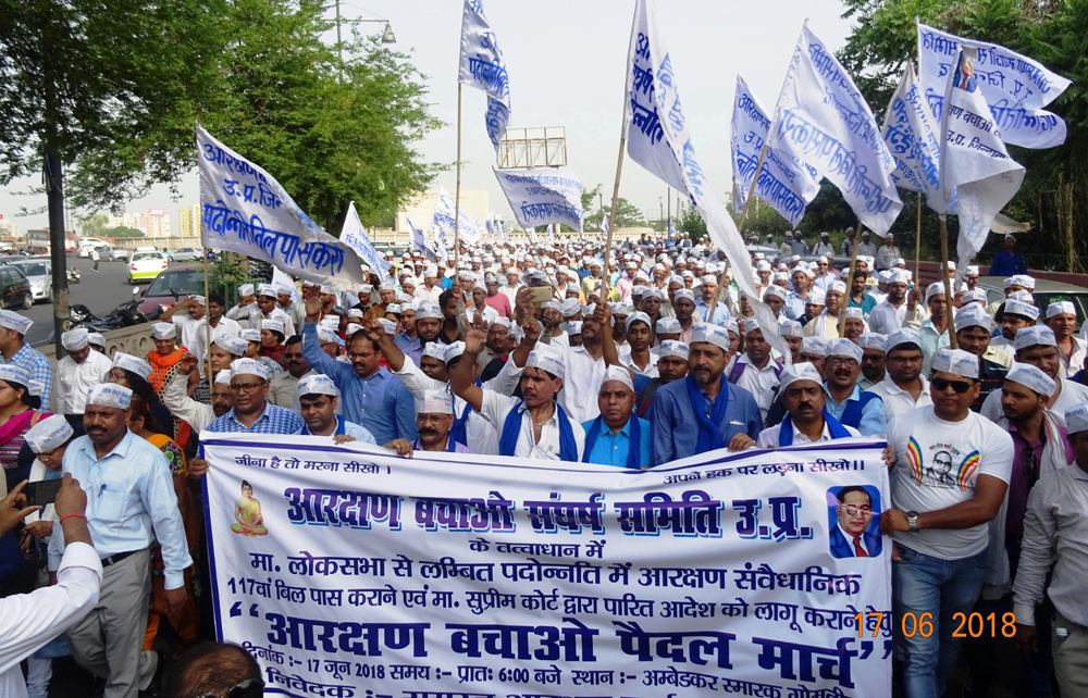 aarakshan bachao paidal march Rally Against Central and UP Govt